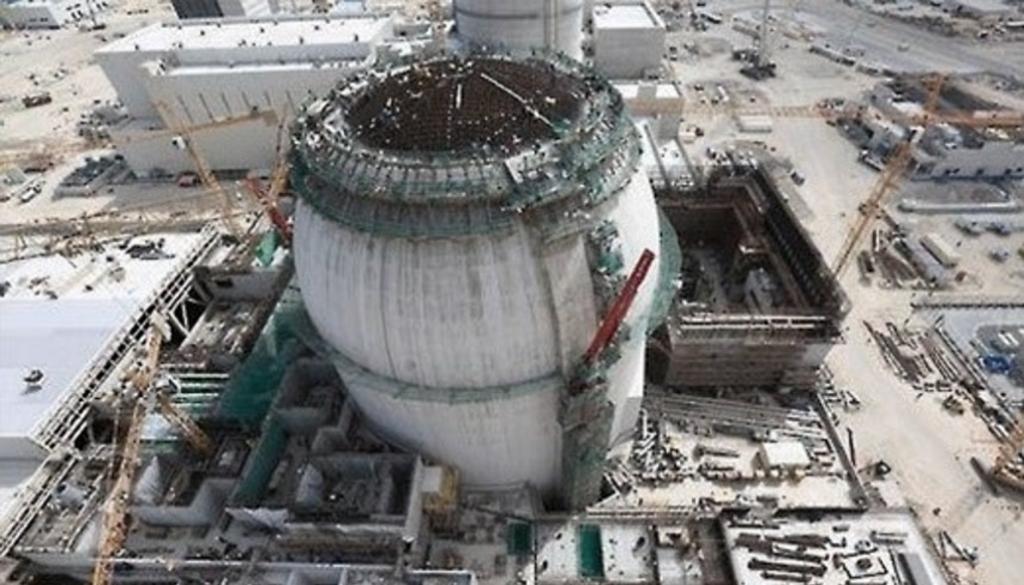Projet Centrale nucléaire de Barakah
